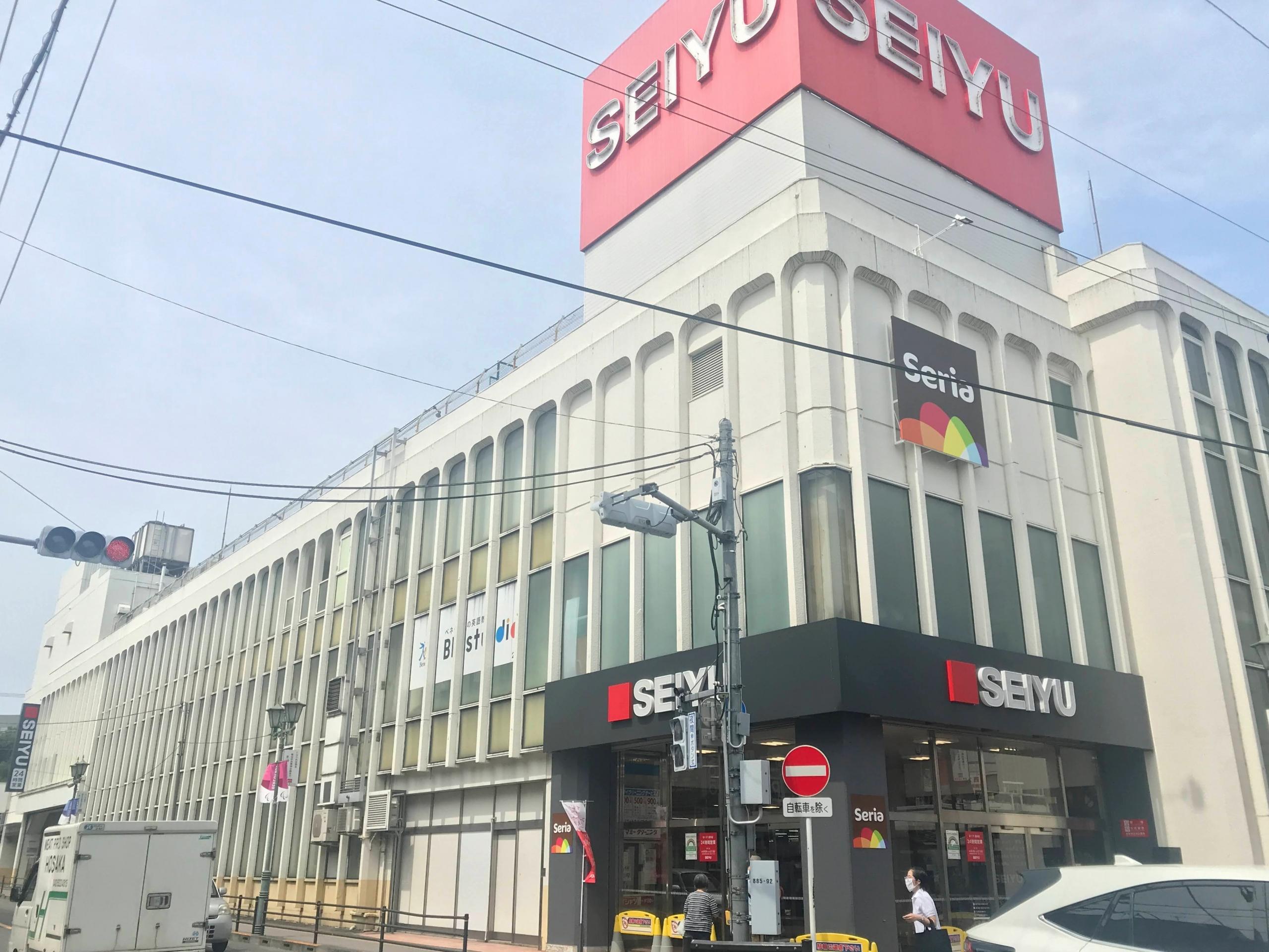 西友(スーパーマーケット)