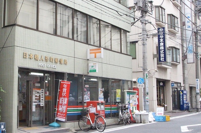 郵便局(約280m/徒歩4分)