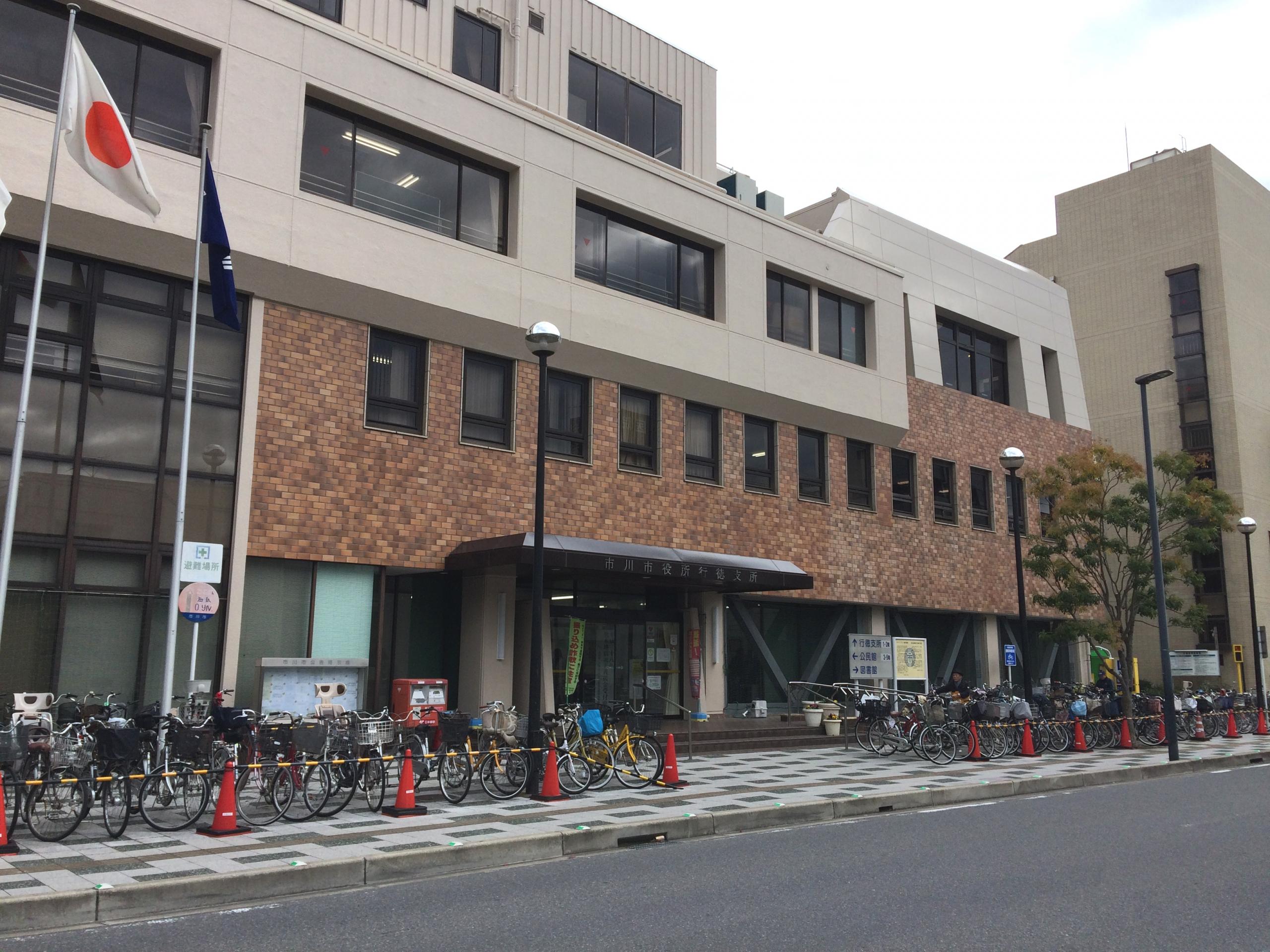 市役所・図書館(約363m/徒歩7分)