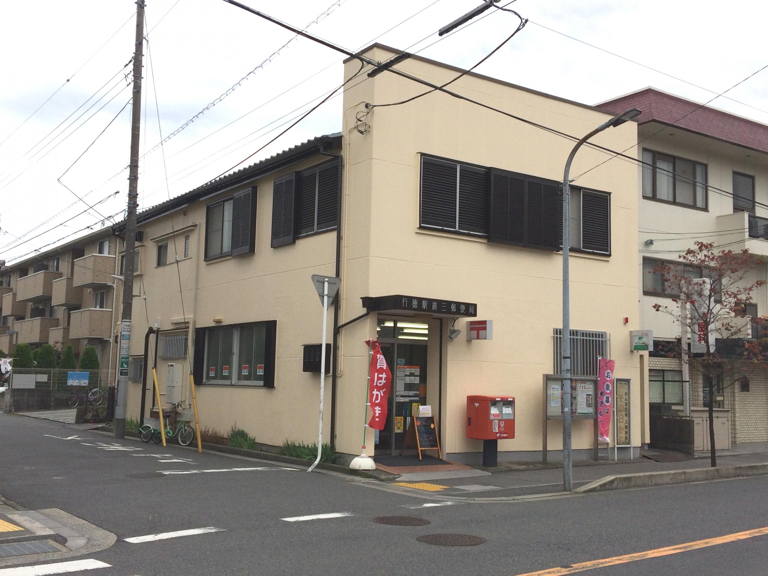 郵便局(約713m/徒歩13分)