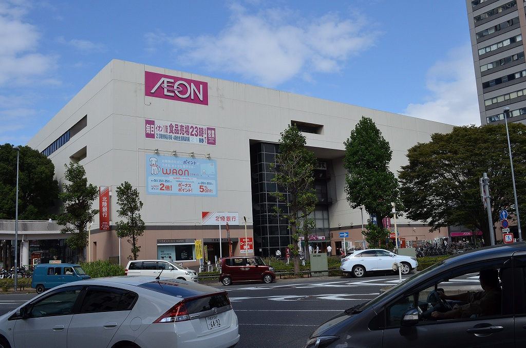 ショッピングセンター(約700m/徒歩9分)