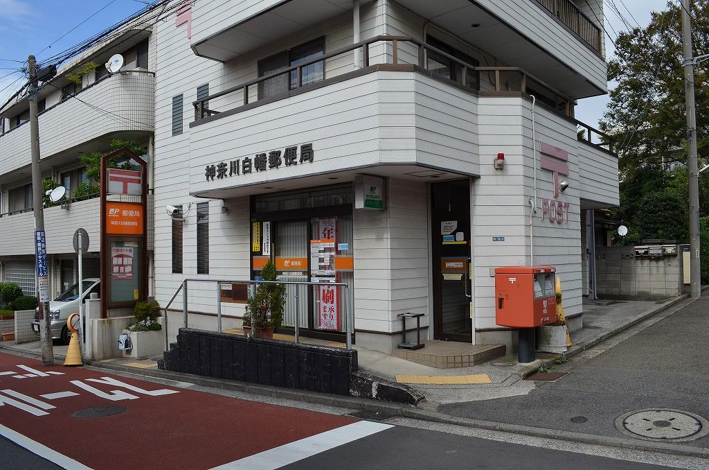 郵便局(約250m/徒歩4分)