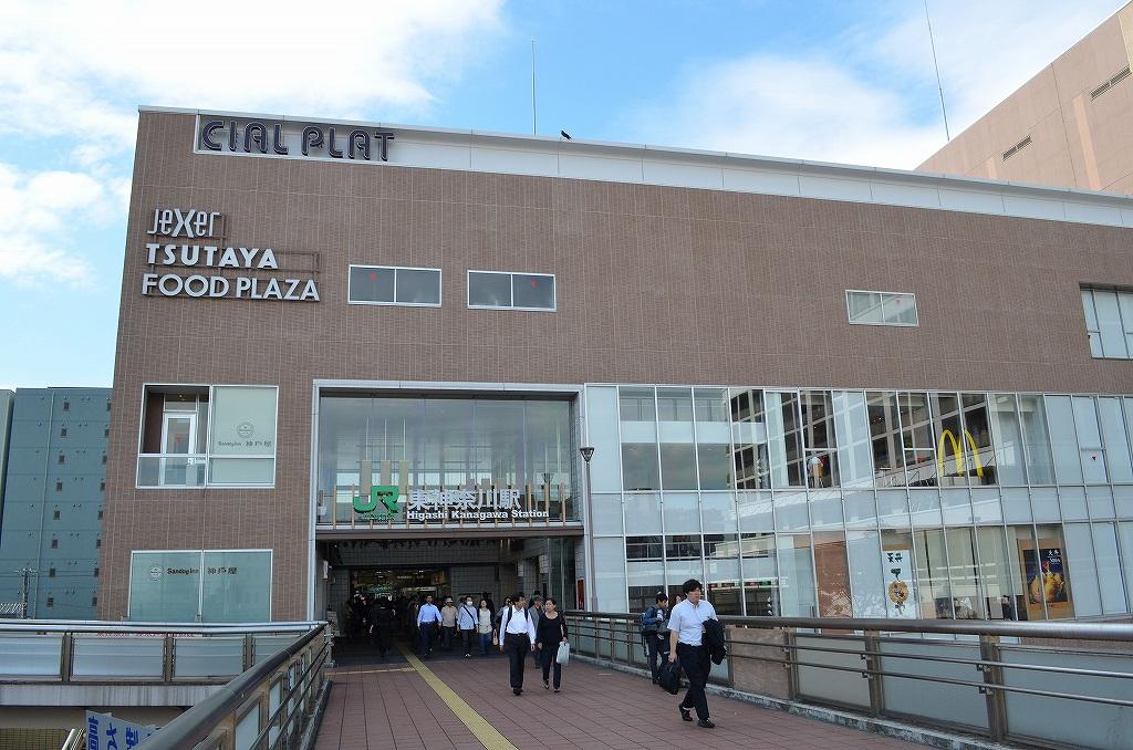 駅ビル商業施設(約500m/徒歩6分)