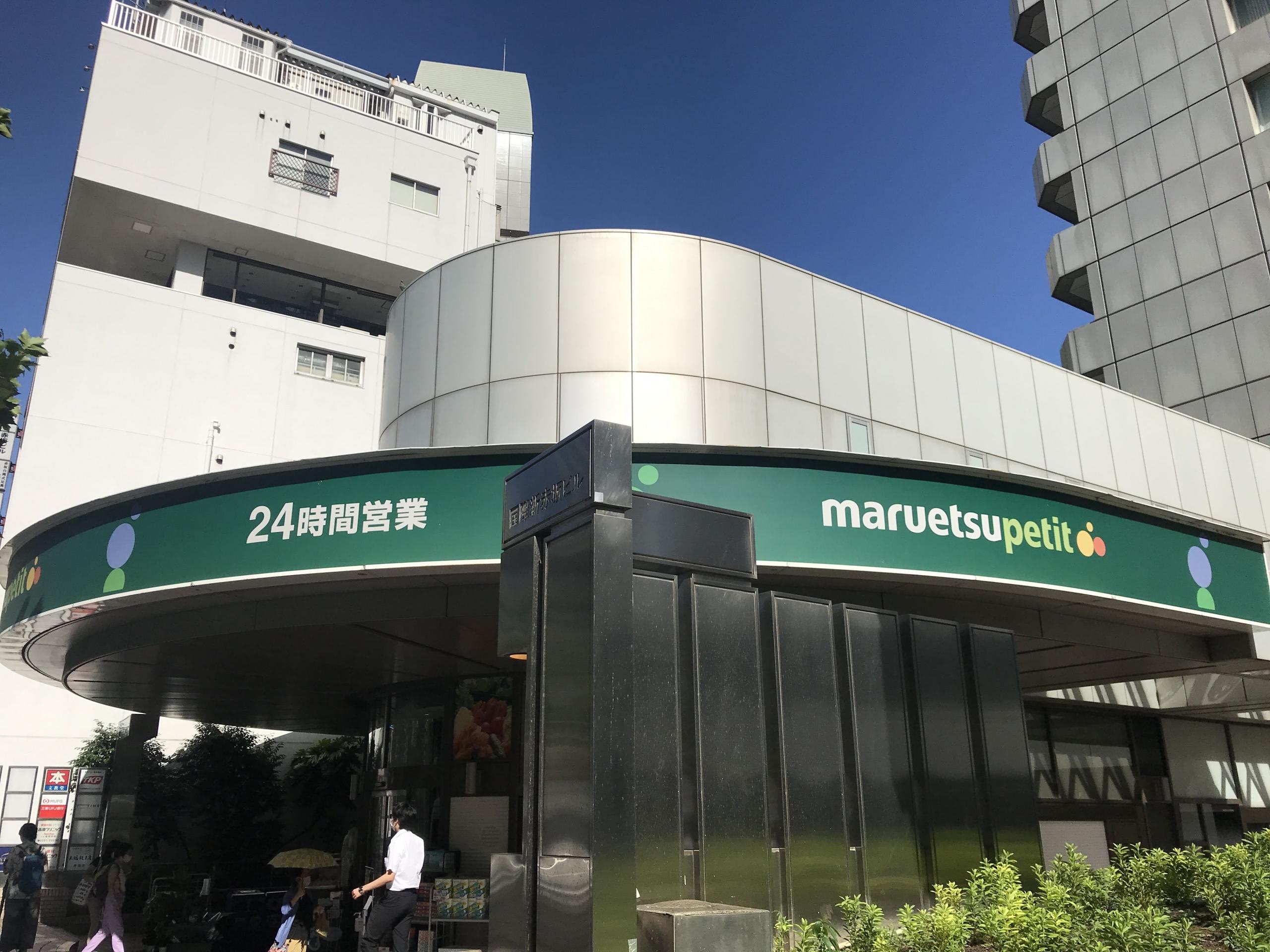 スーパーマーケット(約400m/徒歩5分)
