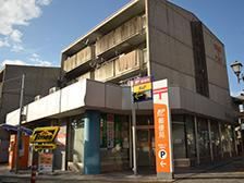郵便局(約320m/徒歩4分)