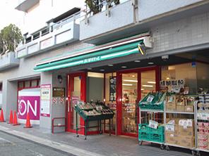 スーパーマーケット(約374m/徒歩7分)