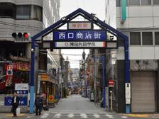 神田駅西口商店街(約270m/徒歩4分)