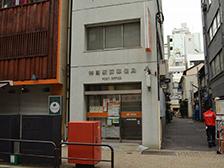 郵便局(約480m/徒歩6分)