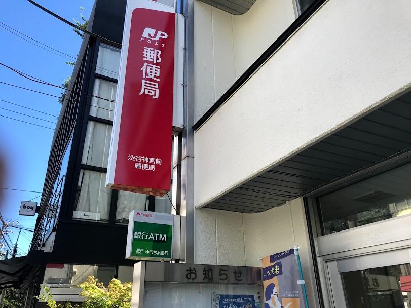 郵便局(約150m/徒歩2分)