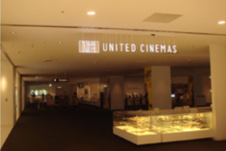映画館(約550m/徒歩7分)