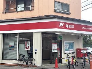 郵便局(約140m/徒歩2分)