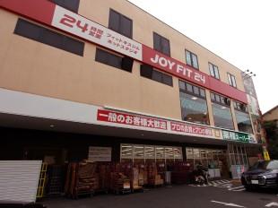 業務スーパー/フィットネス(約250m/徒歩3分)