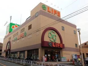 スーパーマーケット(約300m/徒歩4分)