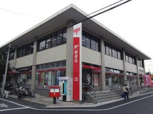 郵便局(約750m/徒歩9分)